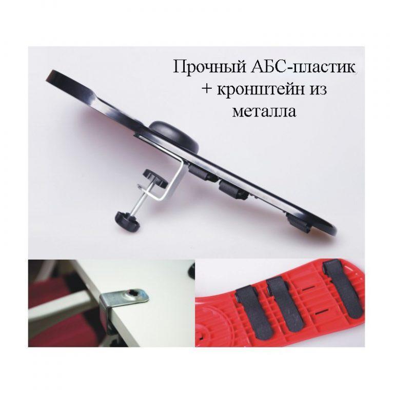 23930 - Эргономичная подставка под руку с ковриком для мыши: подушка из memory foam, профилактика туннельного синдрома кисти