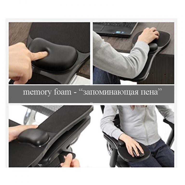 23934 - Эргономичная подставка под руку с ковриком для мыши: подушка из memory foam, профилактика туннельного синдрома кисти
