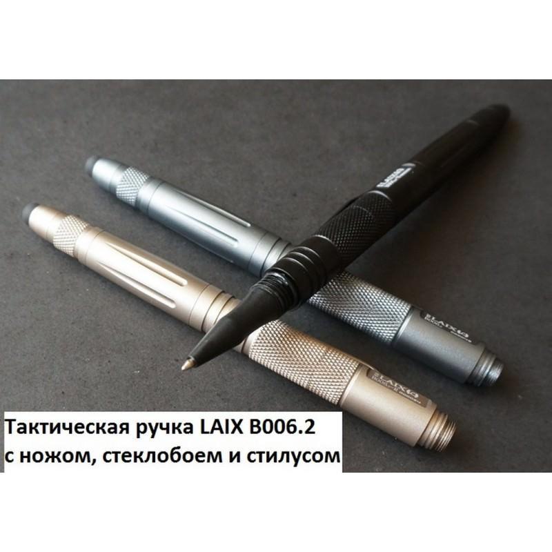 Тактическая ручка LAIX B006.2 с ножом, стеклобоем и стилусом 166604