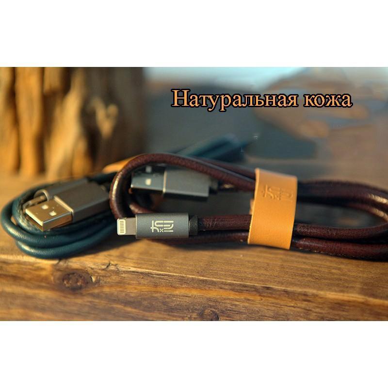 Кожаный высокоскоростной USB-кабель: Micro USB, выходной ток 2,4 А 166900