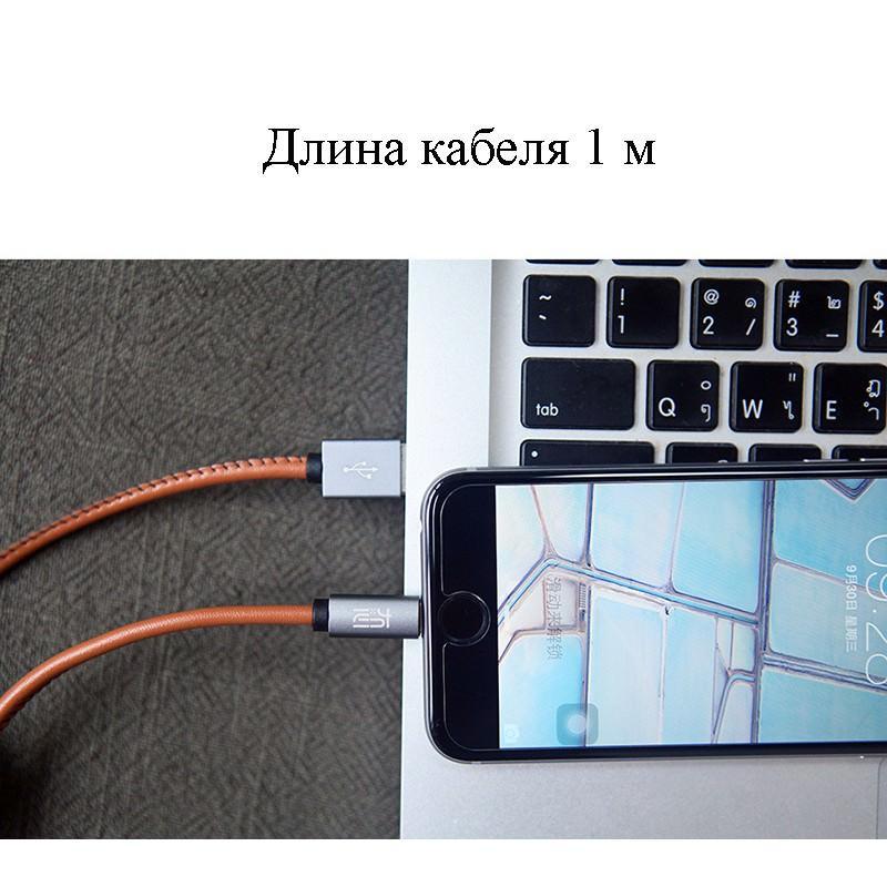 Кожаный высокоскоростной USB-кабель: Micro USB, выходной ток 2,4 А 166901