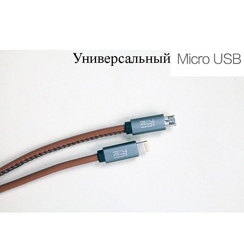Кожаный высокоскоростной USB-кабель: Micro USB, выходной ток 2,4 А 166903