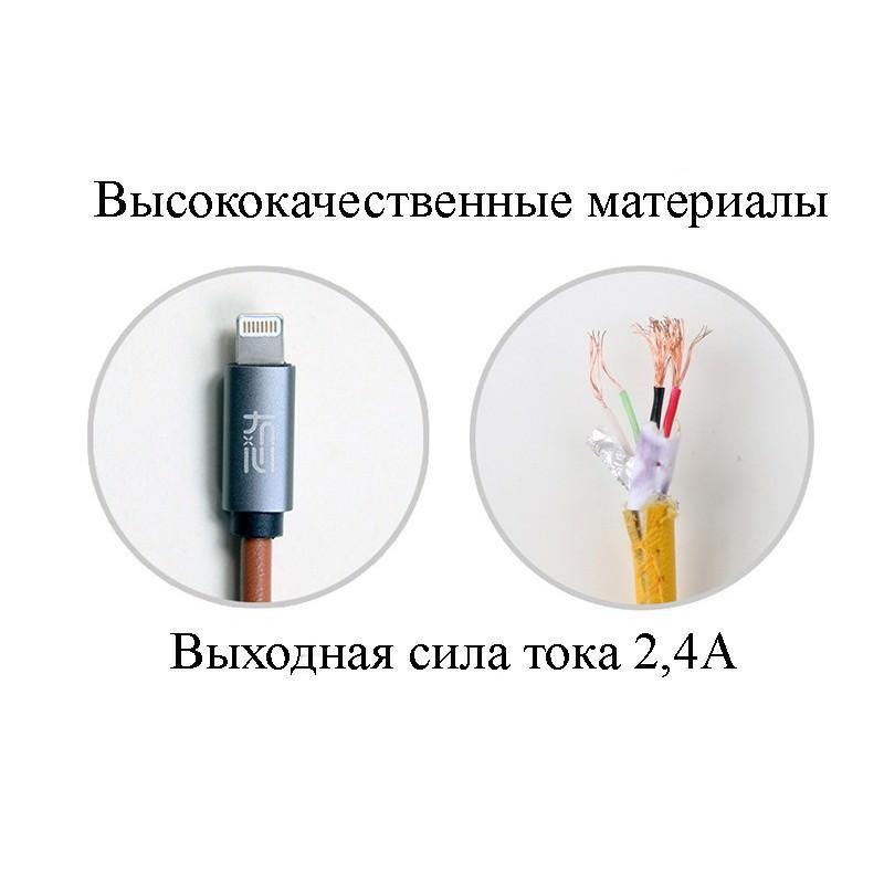 Кожаный высокоскоростной USB-кабель: Micro USB, выходной ток 2,4 А 166907