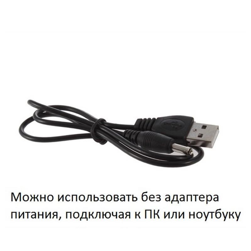Кабель-переходник с USB на DC 3.5 мм 166919