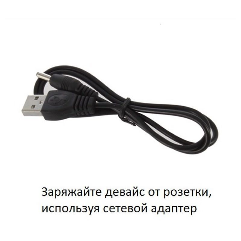 Кабель-переходник с USB на DC 3.5 мм 166920