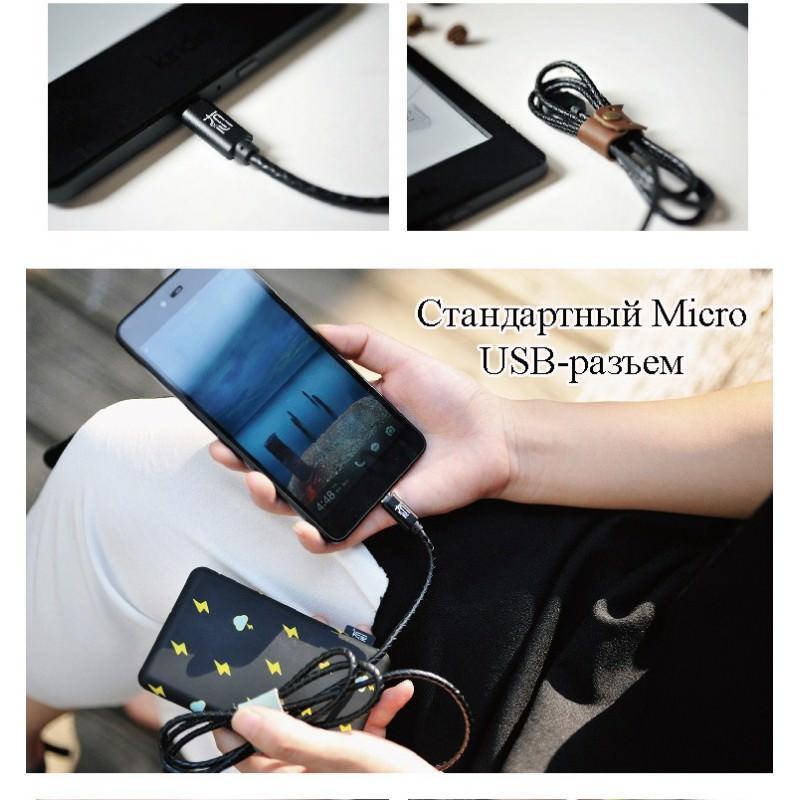 Симпатичный кожаный USB-кабель: Micro USB, выходной ток 2,4 А 166940
