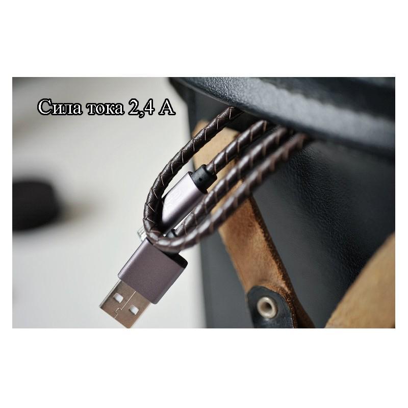 Симпатичный кожаный USB-кабель: Micro USB, выходной ток 2,4 А 166945
