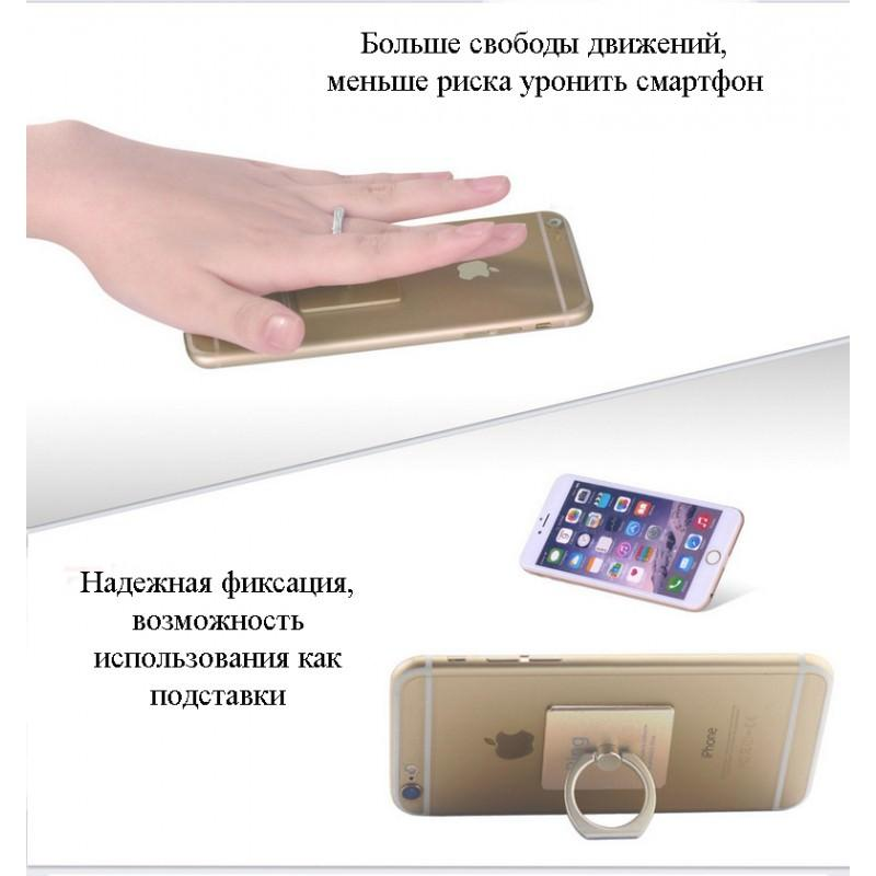 Универсальный держатель-кольцо для смартфона и планшета iRing 167065