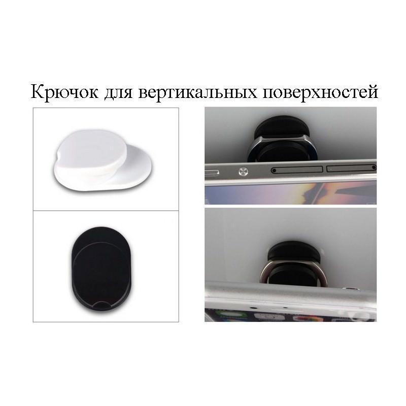 Универсальный держатель-кольцо для смартфона и планшета iRing 167067