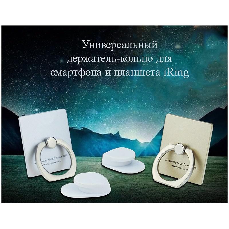 Универсальный держатель-кольцо для смартфона и планшета iRing 167068
