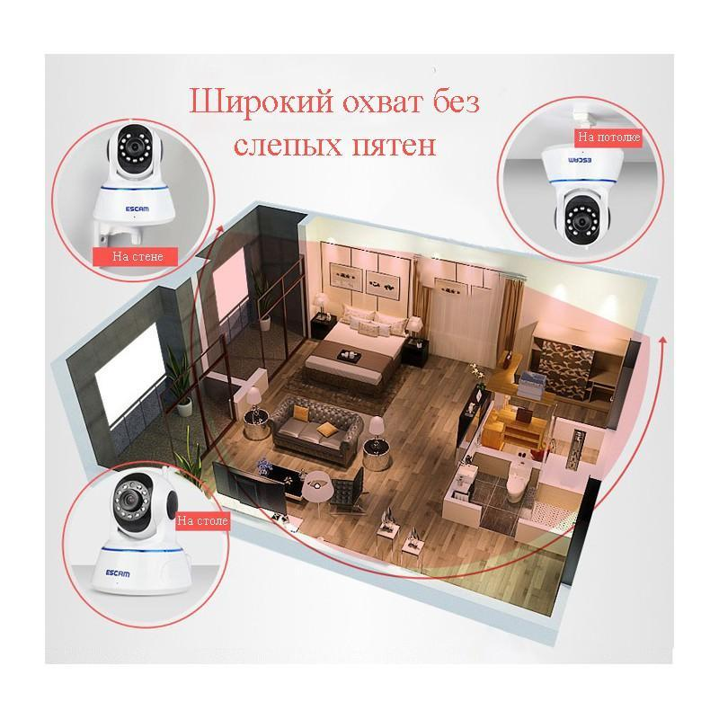 24633 thickbox default - IP-камера ночного видения ESCAM QF002: P2P, 720P, управление со смартфона, датчик движения