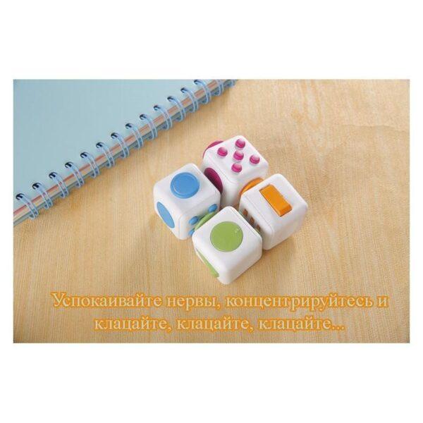 24944 - Антистрессовая игрушка для неспокойных рук Fidget cube