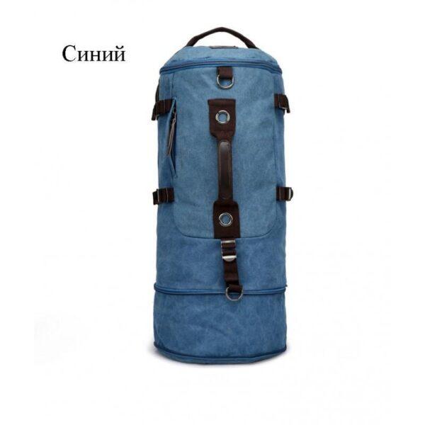 24957 - Дорожная сумка-рюкзак Dezerto Tubus Extended: холщовая ткань, ручки-трансформеры, 62 л