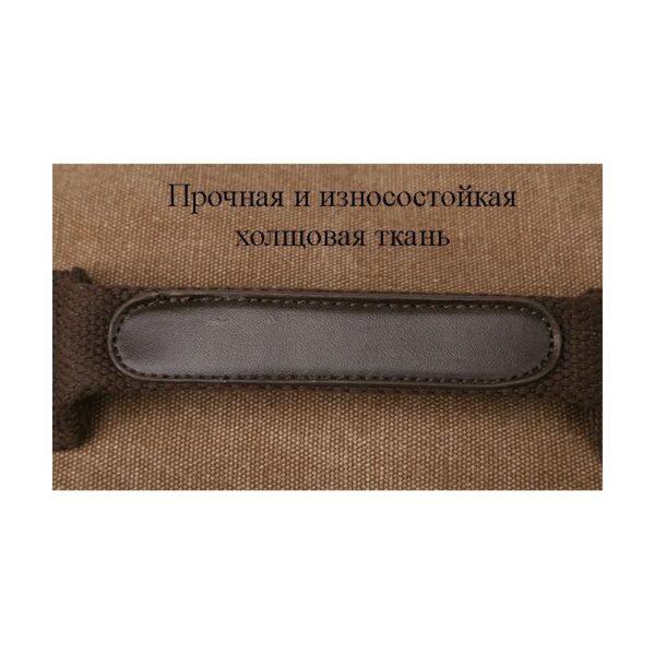 24963 - Дорожная сумка-рюкзак Dezerto Tubus Extended: холщовая ткань, ручки-трансформеры, 62 л