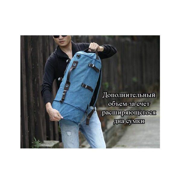 24978 - Дорожная сумка-рюкзак Dezerto Tubus Extended: холщовая ткань, ручки-трансформеры, 62 л