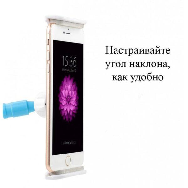 25054 - Вращающаяся регулируемая подставка/ «рука»/ держатель для смартфона, планшета: 360˚, для устройств диагональю 3,5-10,5 дюйма