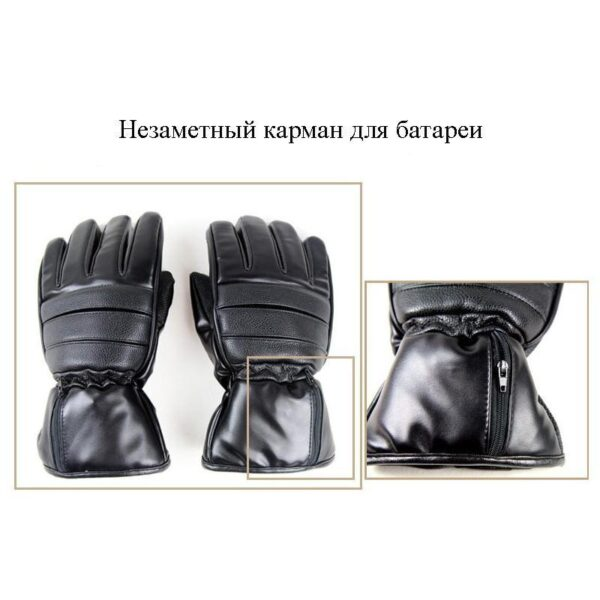 25072 - Кожаные перчатки с подогревом для мотоцикла, охоты, рыбалки, спорта: 2 аккумулятора 7,4В по 2000 мАч, 3 часа подогрева