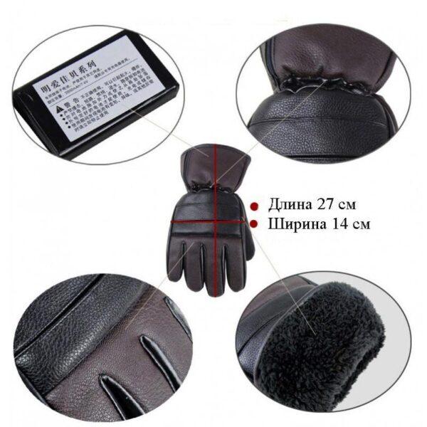 25079 - Кожаные перчатки с подогревом для мотоцикла, охоты, рыбалки, спорта: 2 аккумулятора 7,4В по 2000 мАч, 3 часа подогрева