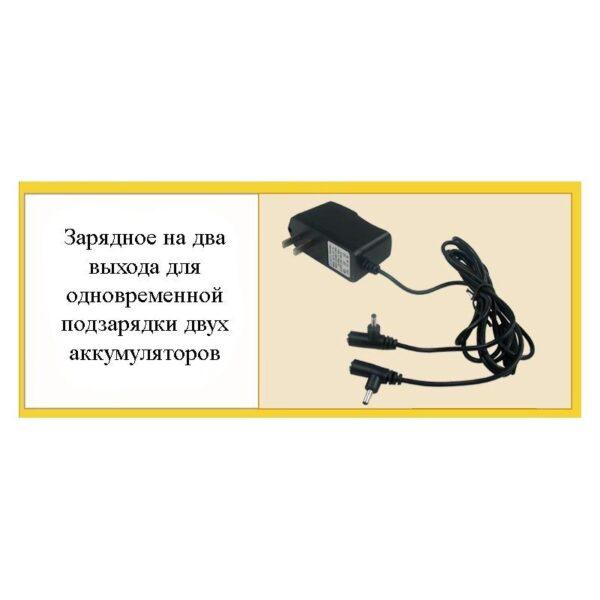 25101 - Стельки с подогревом HIT+: 8-9 часов эффект, перезаряжаемые аккумуляторы 7,4В