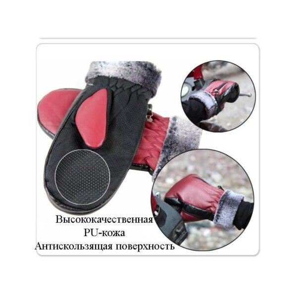 25111 - Кожаные рукавицы с подогревом WinterSun: 3 часа эффект, перезаряжаемые аккумуляторы