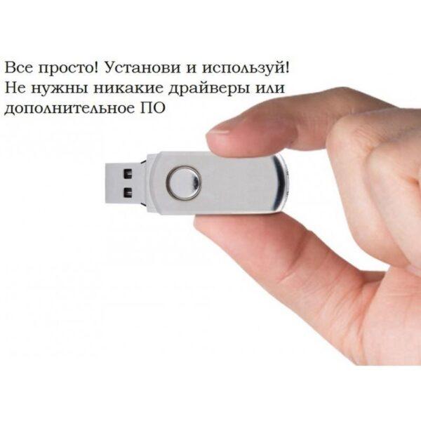 25125 - Прочная металлическая флешка USB 2.0 с защитой от влаги на 16 Гб / 32 Гб / 64 Гб/ 128 Гб