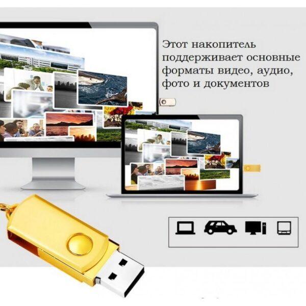 25129 - Прочная металлическая флешка USB 2.0 с защитой от влаги на 16 Гб / 32 Гб / 64 Гб/ 128 Гб