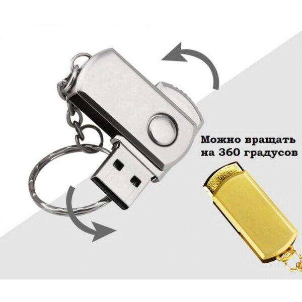 25132 - Прочная металлическая флешка USB 2.0 с защитой от влаги на 16 Гб / 32 Гб / 64 Гб/ 128 Гб