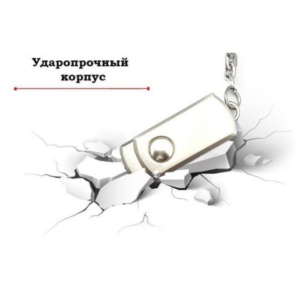 25133 - Прочная металлическая флешка USB 2.0 с защитой от влаги на 16 Гб / 32 Гб / 64 Гб/ 128 Гб