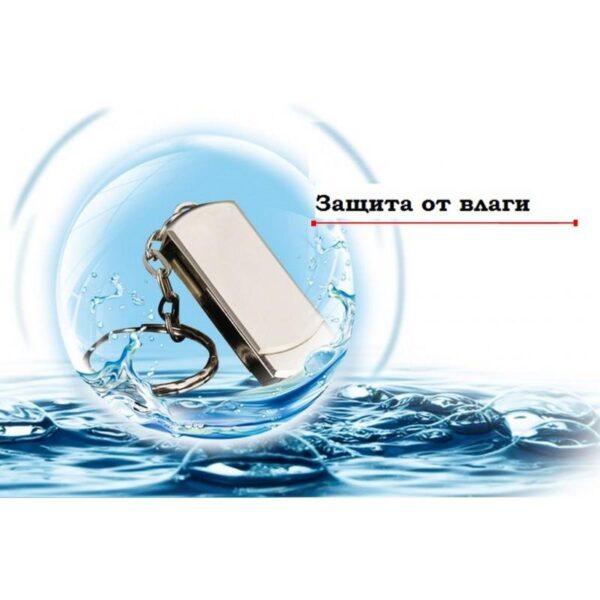 25134 - Прочная металлическая флешка USB 2.0 с защитой от влаги на 16 Гб / 32 Гб / 64 Гб/ 128 Гб