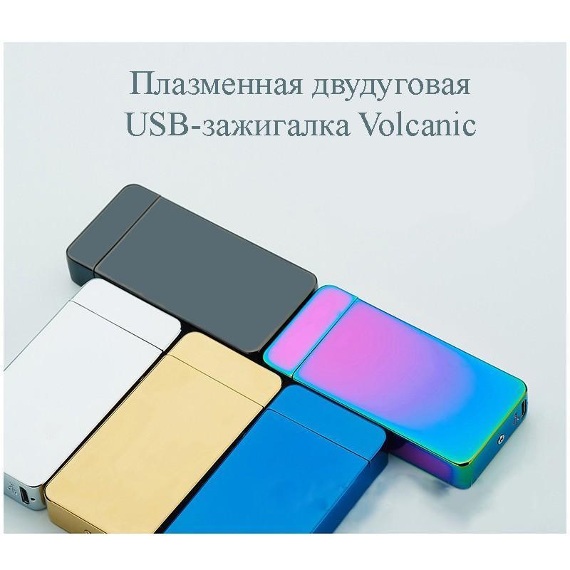 Электроимпульсная двудуговая USB-зажигалка Volcanic Star: цинковый сплав, ветрозащита, кнопочный пуск 202522
