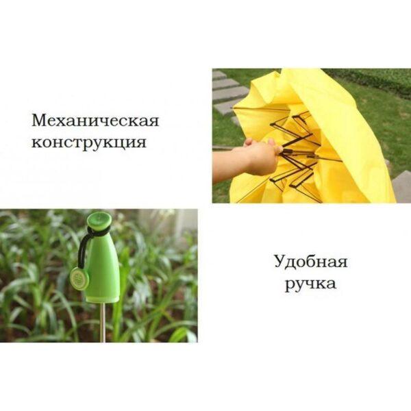 """25373 - Яркий зонтик """"Банан"""" для детей и взрослых"""