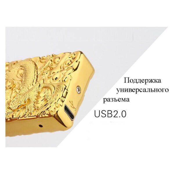 25414 - Плазменная электроимпульсная USB-зажигалка Dragon Fire: цинковый сплав с PVD-напылением