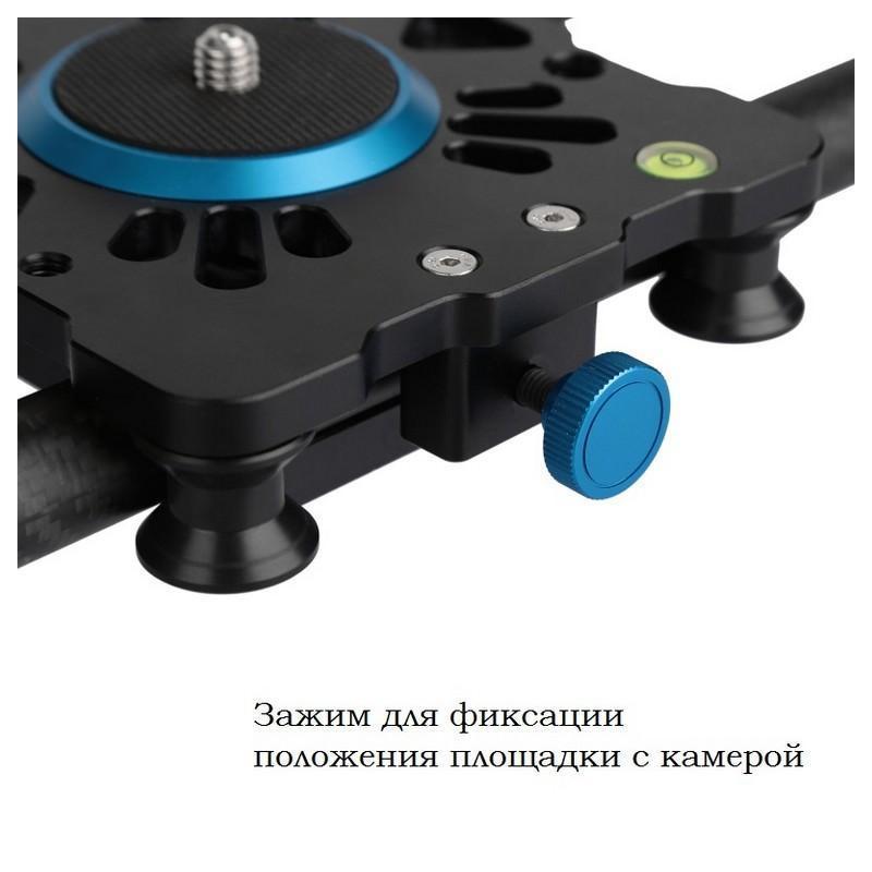Слайдер для камеры Sutefoto One – 60 см, до 5 кг 202675