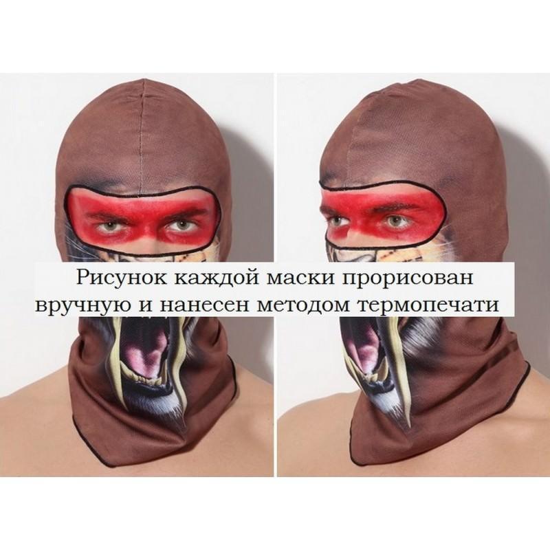 Быстросохнущая маска-балаклава Beast с авторским дизайном 202723