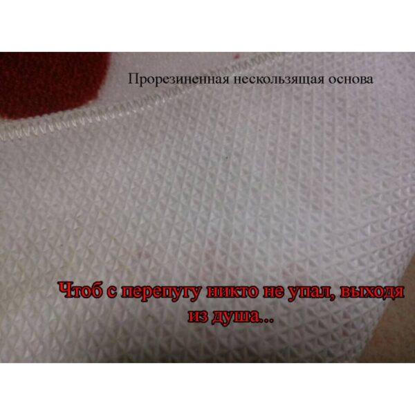 25523 - Коврик для ванной с «кровавыми» следами: для любителей ужасов, розыгрышей, отпугивания нежеланных гостей