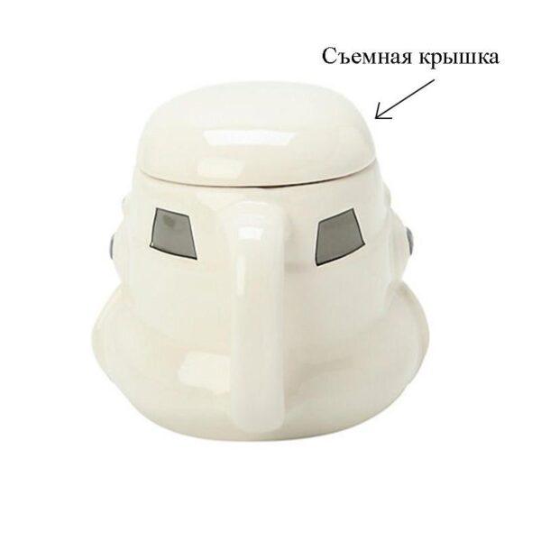 25561 - Керамическая чашка Star Wars (кружка Стар Варс): 680 мл, съемная крышка