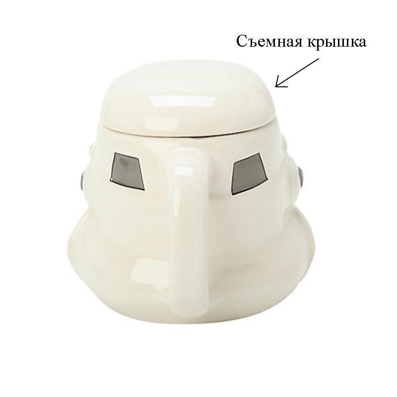 Керамическая чашка Star Wars (кружка Стар Варс): 680 мл, съемная крышка 202766