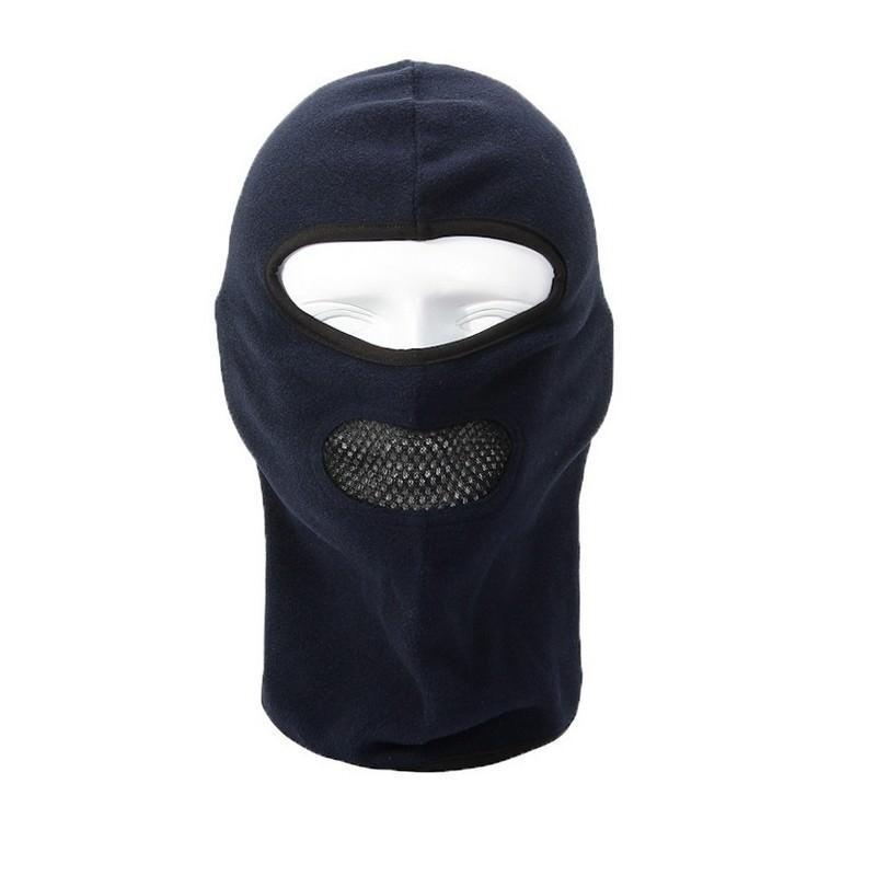 Теплая маска-балаклава Heat с подкладкой из флиса и воздухопроницаемой вставкой 202799