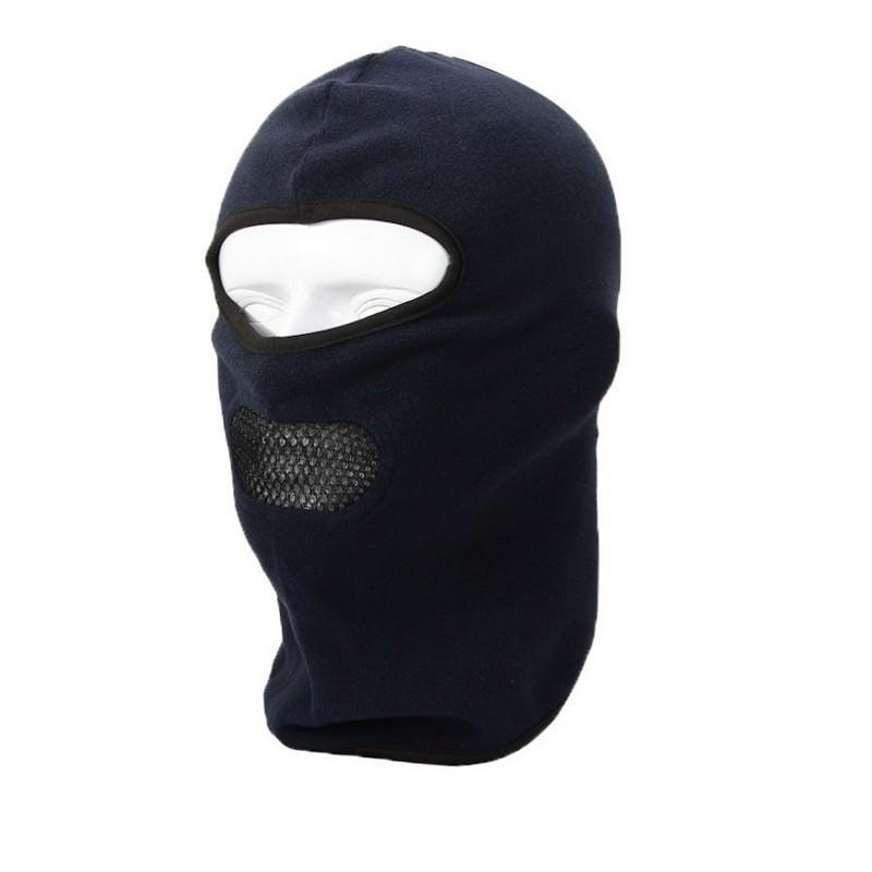 Теплая маска-балаклава Heat с подкладкой из флиса и воздухопроницаемой вставкой 202800