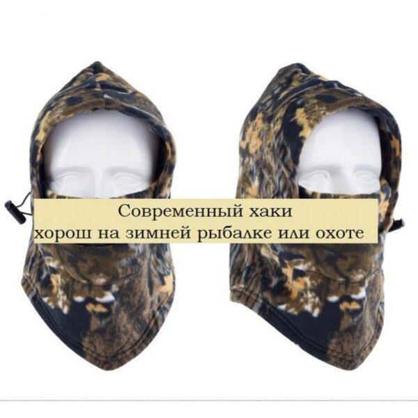 25628 - Теплая флисовая маска-капюшон Hood