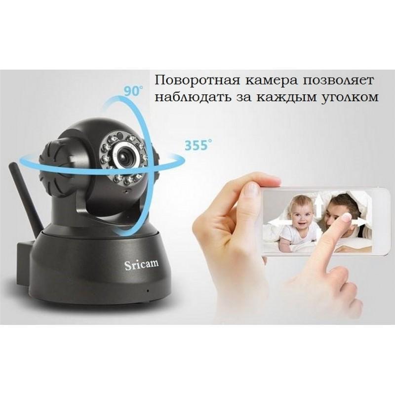 Поворотная IP-камера Sricam SP012 – 720Р, Wi-Fi, до 12 м в темноте, ONVIF, обнаружение движения, PTZ, двустороннее аудио 202883