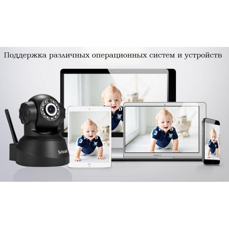 Поворотная IP-камера Sricam SP012 – 720Р, Wi-Fi, до 12 м в темноте, ONVIF, обнаружение движения, PTZ, двустороннее аудио 202886