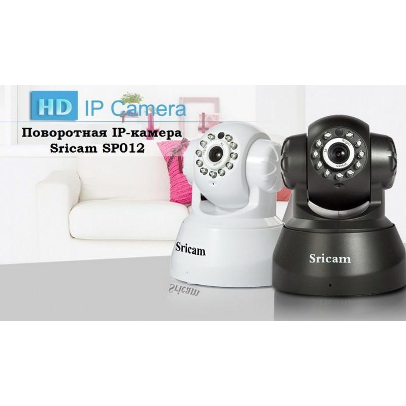 Поворотная IP-камера Sricam SP012 – 720Р, Wi-Fi, до 12 м в темноте, ONVIF, обнаружение движения, PTZ, двустороннее аудио