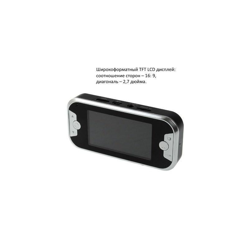 Автомобильный видеорегистратор, 2 камеры, Full HD 1080p, 230°, 2,7″ TFT LCD экран, ночная съемка, датчик движения и G-сенсор 185537