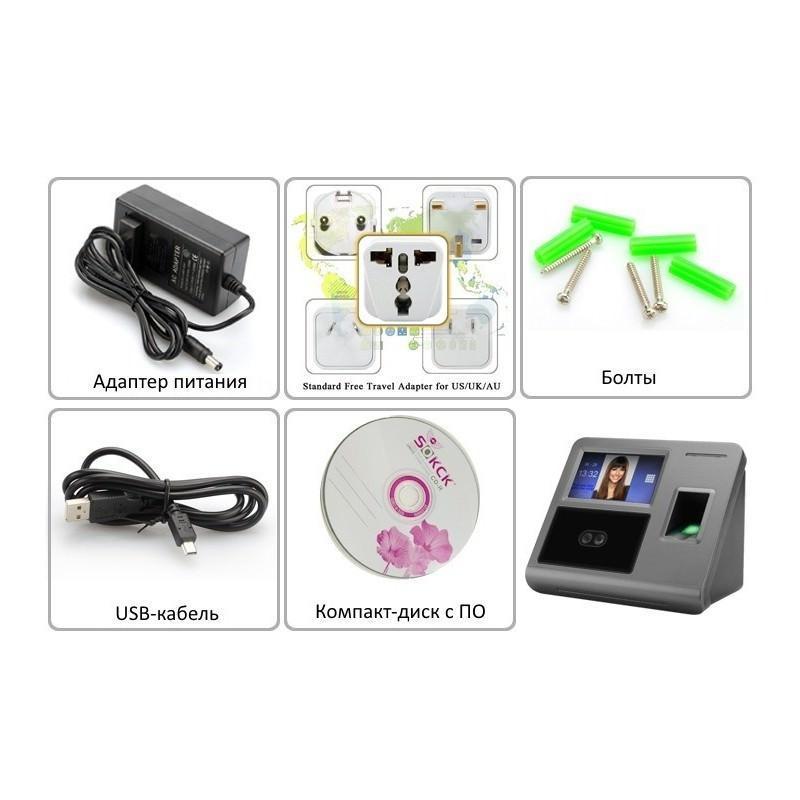 Биометрическая система контроля и учета: сканер отпечатков пальцев, кооперативное распознавание лиц 185541