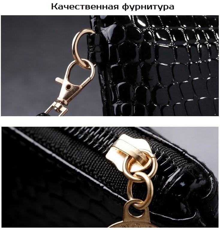 26259 - Стильная кожаная сумочка-клатч Bursa Croco на длинном ремешке 58dc569ae5af7