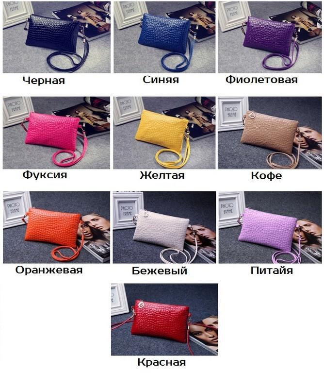 26260 - Стильная кожаная сумочка-клатч Bursa Croco на длинном ремешке 19329658bca48