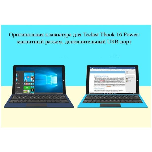 26436 - Оригинальная клавиатура для ультрабука Teclast Tbook 16 Power: магнитный разъем, дополнительный USB-порт