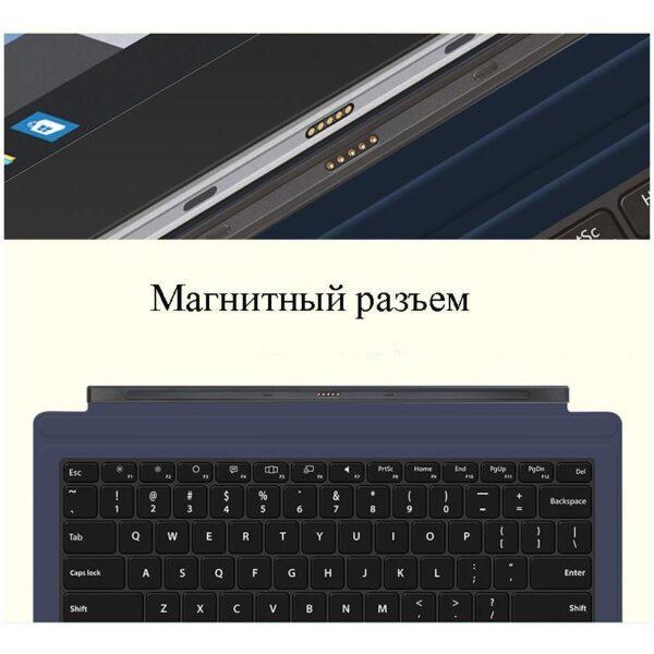 26445 - Оригинальная клавиатура для ультрабука Teclast Tbook 16 Power: магнитный разъем, дополнительный USB-порт