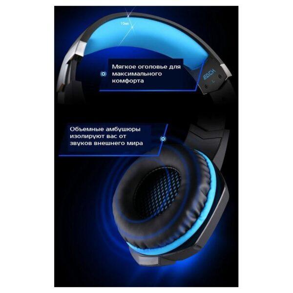 26541 - Геймерские наушники EACH G1100 с подсветкой, вибрацией и микрофоном